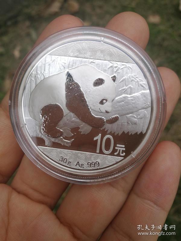 纯银熊猫币