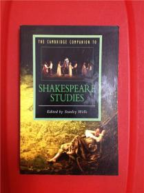 The Cambridge Companion to Shakespeare Studies (剑桥莎士比亚研究指南)