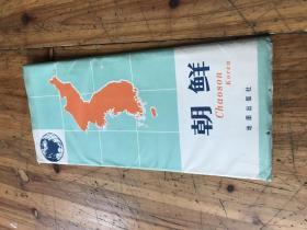 2421:《朝鲜 地名索引》地图一大张