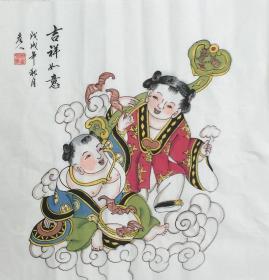 【保真】【李彦人】广西桂林市美术家协会会员,桂林市女画家协会会员、手绘三尺斗方人物作品(50*50CM)(吉祥如意)。