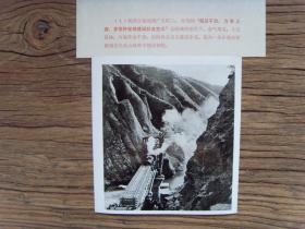 老照片:【※1973年,新建的铁路线正在铺设钢轨※】