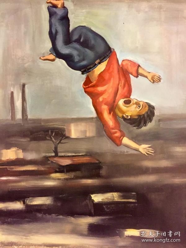 矢名油画《坠落》