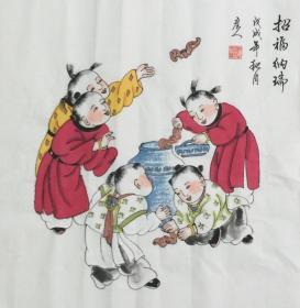 【保真】【李彦人】广西桂林市美术家协会会员,桂林市女画家协会会员、手绘三尺斗方人物作品(50*50CM)(招福纳瑞)