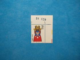 T45京剧脸谱 70分高值 直角边版号 1枚(邮票)
