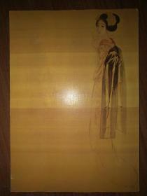 16开精装画册2本不同合售——平成五年(1993年)出版,岛田市博物馆《开馆一周年纪念 第一回特别展 梦二回》+平成6年,岛田市博物馆:《第六回企画展》