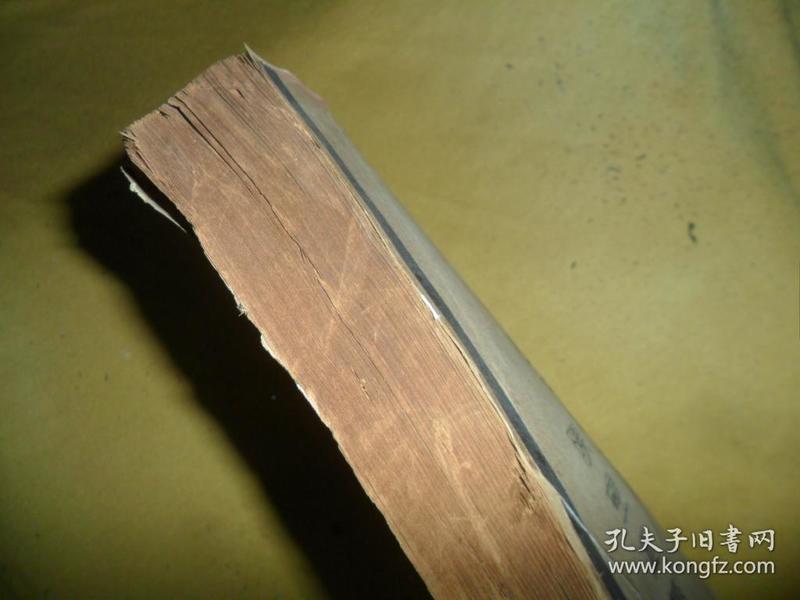 民国二十四年  陈望道著作《修辞学发凡》.