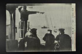 侵华史料《寒风中支那海上活跃的海军精锐》读卖新闻社 黑白老照片一张 1938年1月4日 图为寒风中活跃在中国海上的日本海军精锐   右侧有事件详细说明 印刷品  单面