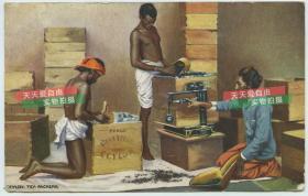 民国锡兰茶叶厂进行成品茶打包称重明信片, 贴邮票于清代1907年8月7日实寄过