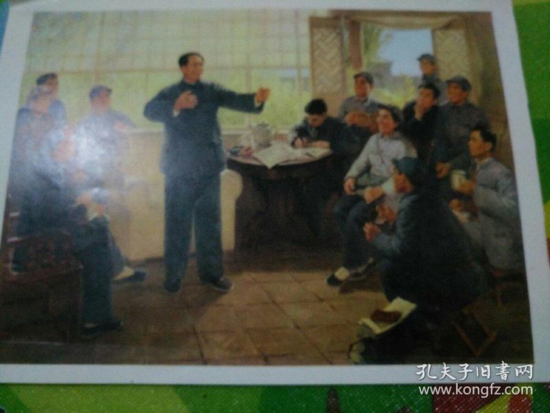 16开文革宣传画文武之道,一张一驰!