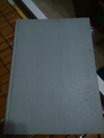 《中国造园史》(精装本)86年1版1印