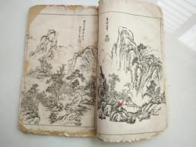 烟雨楼丛画卷一至卷三一本(全是山水图,每页都有衬纸)