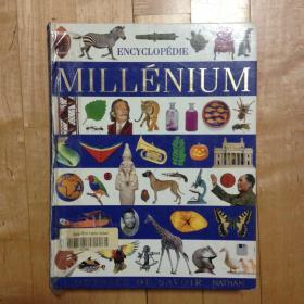 millenium encyclopedie   法文新世纪大百科全书