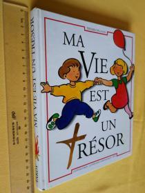 法文原版精装 少儿绘本 ma vie est un trésor