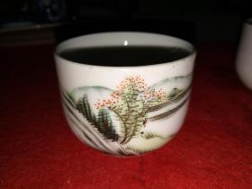 民国上海秦祥兴出品——咖啡杯两只合售——带铝包铜杯罩——秦祥兴是其时上海最大的瓷业公司