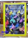 NATIONAL GEOGRAPHIC 美国国家地理杂志 英文原版 MARCH 1994