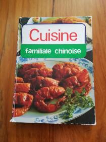 Cuisine familiale chinose 中国家常菜(法文)