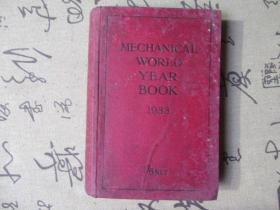 民国外文书:MECHANICAL WORLD YEAR BOOK(有老广告插图)