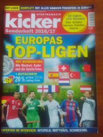 原版踢球者2016-17欧冠特辑