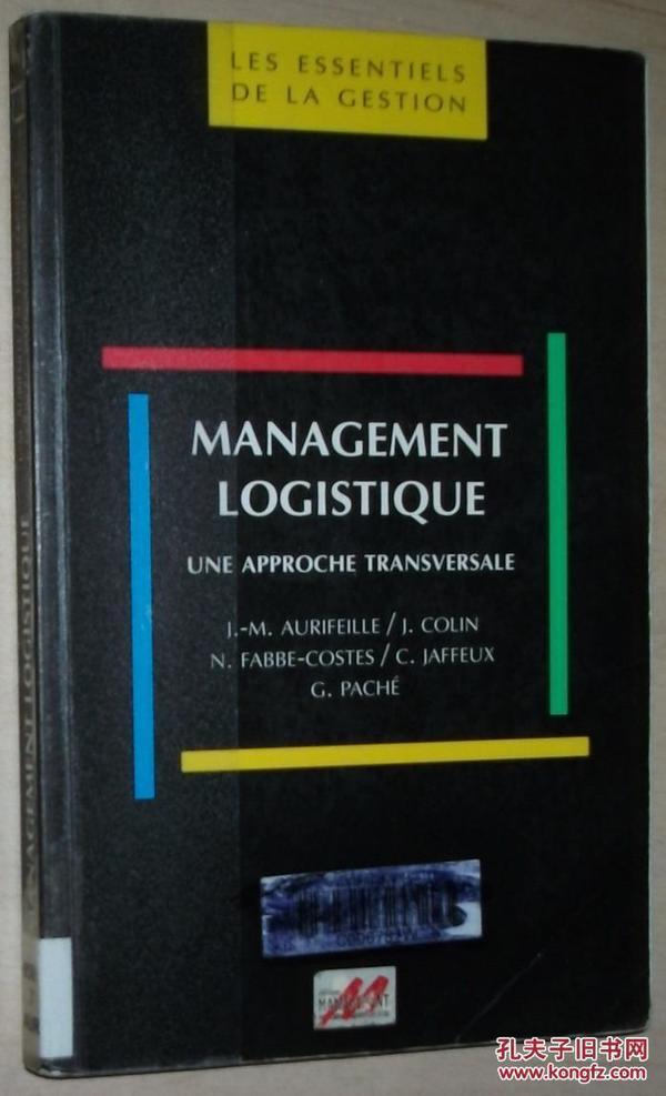 法文原版书 Management logistique : Une approche transversale Broché – de Collectif (Auteur)  物流管理:横向的方法