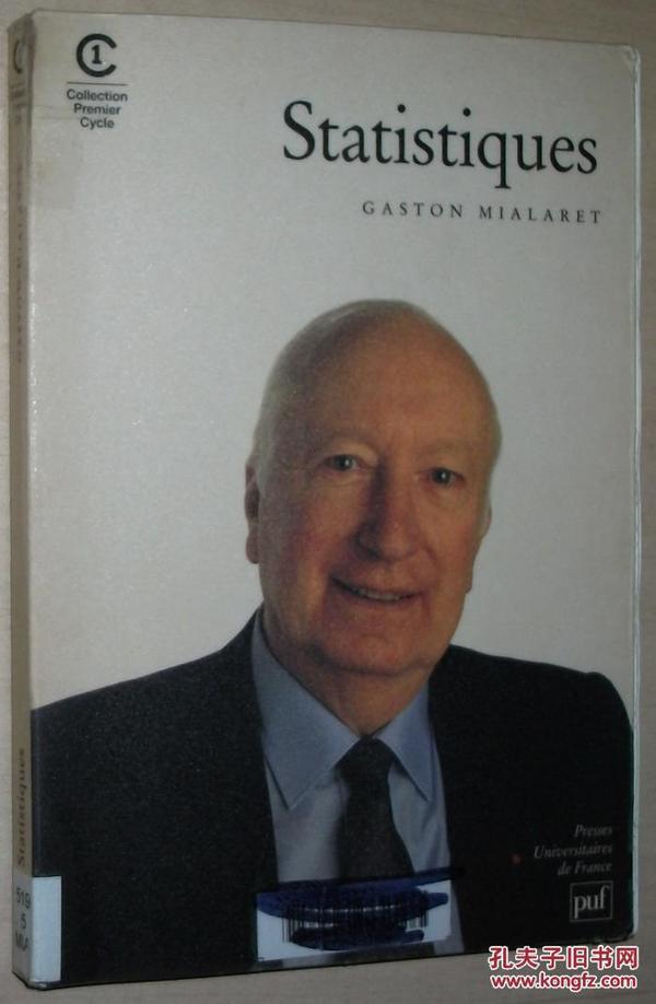 法文原版书 Statistiques 统计学 Broché – de Gaston Mialaret (Auteur)
