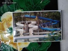 西丽湖度假村  明信片(2册)