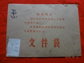 个人档案(吴某原始档案资料 序号-51)
