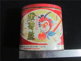 上世纪70-80年代饼干糖果药品茶叶等铁皮盒包装盒民俗老物品~孙悟空铁皮盒。