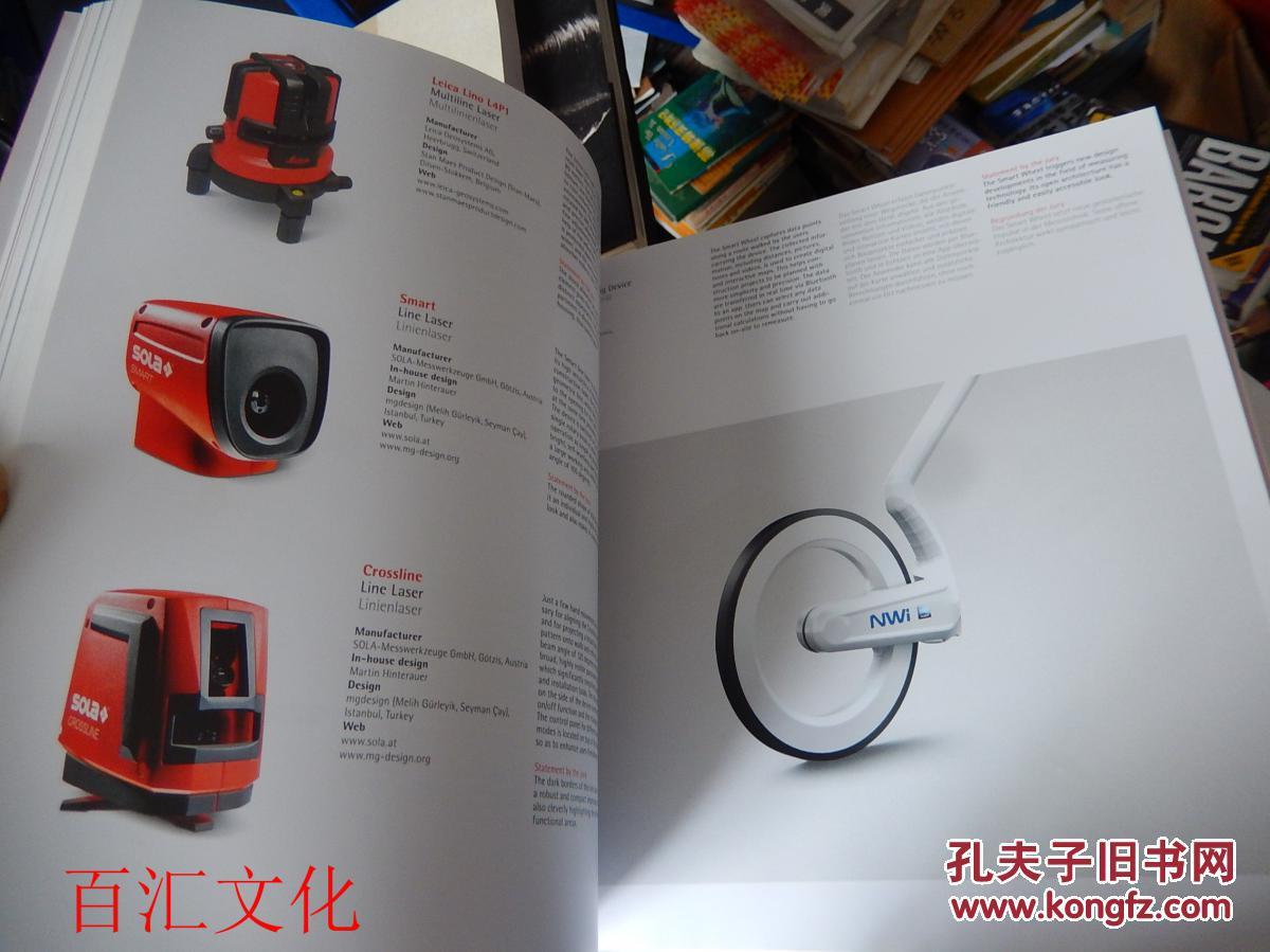 red dot design yearbook 2015/2016(全3册)德国红点工业设计年鉴图片