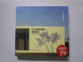 21ST CENTURY HOUSE (二十一世纪的房子)24开