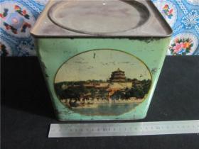 上世纪70-80年代饼干糖果药品茶叶等铁皮盒包装盒民俗老物品~风景药品铁皮盒。