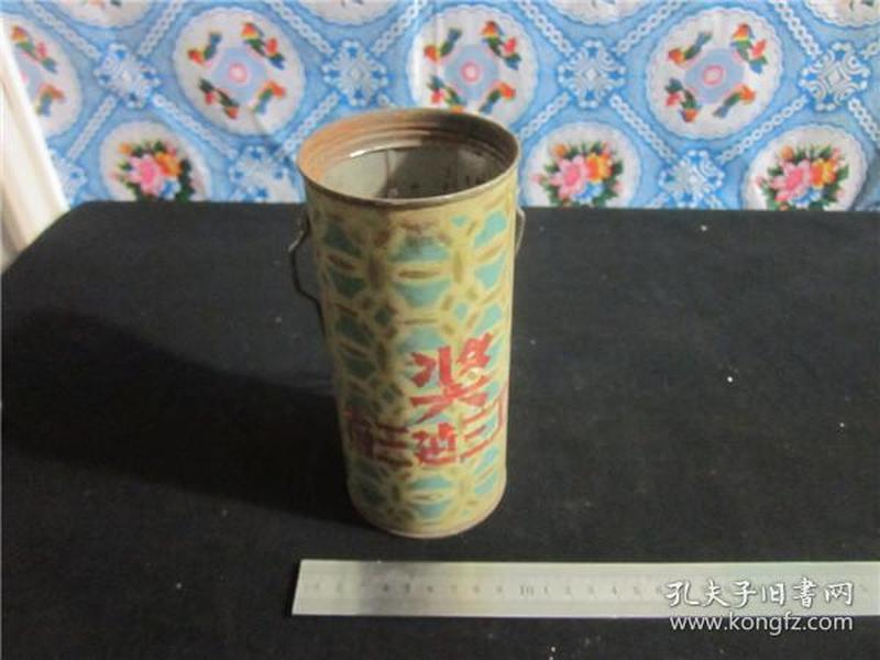 上世纪70-80年代饼干糖果药品茶叶等铁皮盒包装盒民俗老物品~铁皮外罩水壶的。