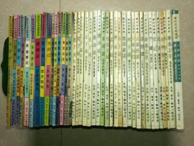蔡志忠漫画(25本)蔡志忠古典幽默漫画(15本)总40本合售