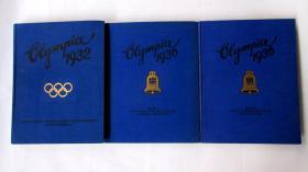 布面精装/插图/德文版奥运照片相册 Olympia 1932 LOS ANGELS / 1936 BERLIN 奥林匹亚/柏林1936(3册全)含数百幅手工粘帖照片/希特勒(HITLER) 照片一幅