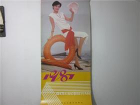 怀旧精品老挂历~1987年时尚美女人物题材精品月历挂历民俗收藏品。