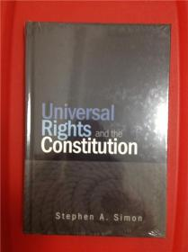 Universal Rights and the Constitution (普世权利与宪法)