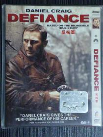 D9 反抗军 Defiance 又名: 圣战家园 / 血战 导演: 爱德华·兹威克 1碟 版本配置:1区+3区+泰3+蓝光