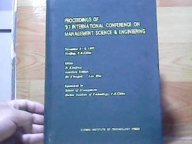 PROCEEDINGS OF 1997 INTERNATIONAL CONFERENCE ON MANAGEMENT SCIENCE ENGINEERING