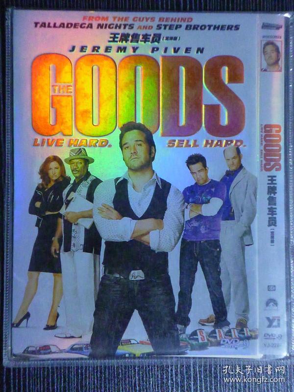D9 王牌售车员 The Goods: Live Hard, Sell Hard 导演: Neal Brennan 1碟 版本配置:派拉蒙1区版+中文字幕+花絮