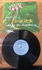 黑胶木唱片:参加联欢会(外国歌曲)