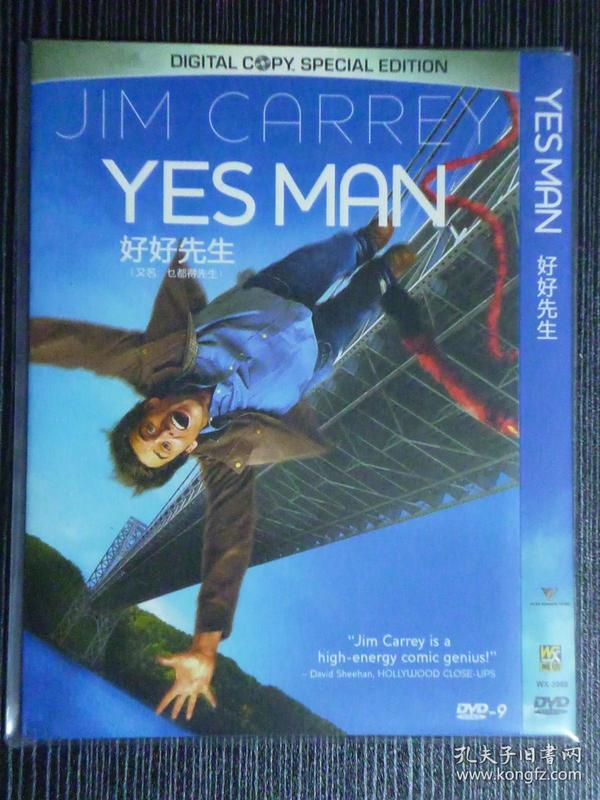 D9 好好先生 Yes Man 又名: 乜都得先生 / 没问题先生 / 应声虫 导演: 佩顿·里德 1碟 版本配置: 华纳1区版+完整花絮+OST+电影原声APE数据包