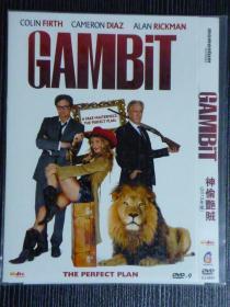 D9 神偷艳贼 Gambit 又名: 离奇伪术家 导演: 迈克尔·霍夫曼 1碟 版本配置: 英2区+蓝光全码DTS+中文字幕
