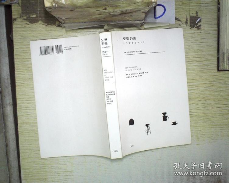 外文书一本,;,