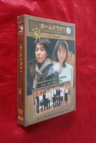 日本电视剧《家》(DVD6碟装)【正版原装】全新未开封。