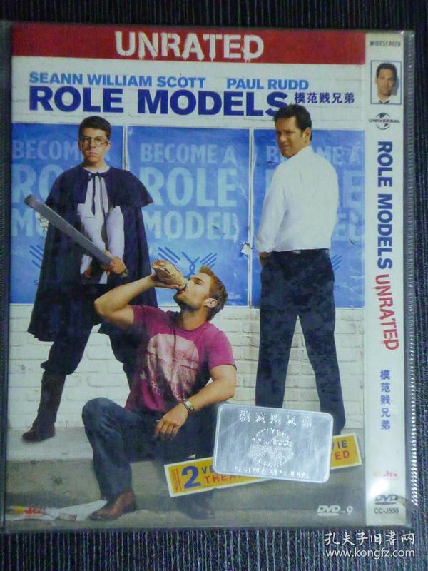 D9 模范贱兄弟 Role Models 又名: 模范大哥哥 导演: 大卫·韦恩 1碟 版本配置: 1区+蓝光
