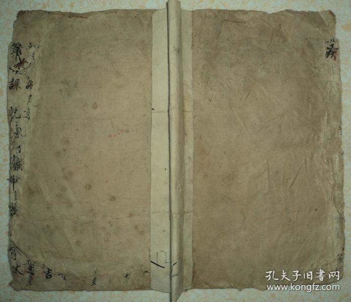 清代精抄秘本、占卦神术、【诸葛武侯神课】、共32课一册齐全