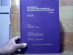 Proceedings of 2005 International Conference on Management Science & Eng (12th)