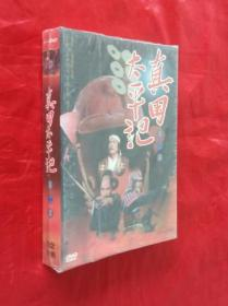 日本电视剧《真田太平记-第二部》(DVD11碟装)【正版原装】全新未开封。