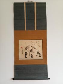 茶室挂轴 高木石童子 《闲》俳句 石拓版画 北大路鲁山人弟子