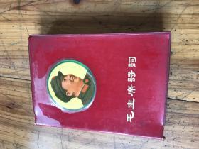2216:1968年 《毛主席诗词》封面有毛主席图像,有林彪题词