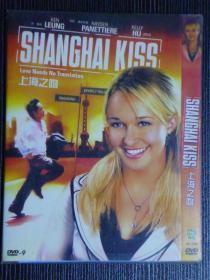 D9 上海之吻 Shanghai Kiss 导演: Kern Konwiser / 任易 1碟 版本配置: 1区正式版+花絮